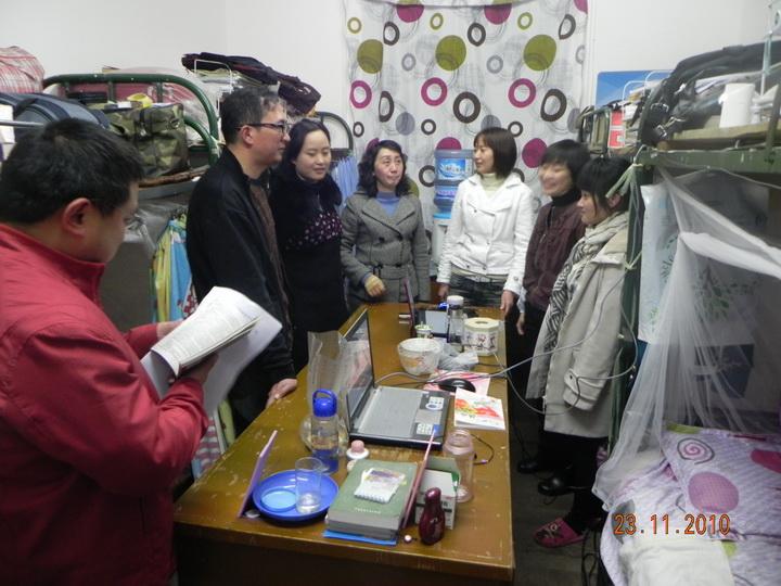 云南农业大学食品科学技术学院