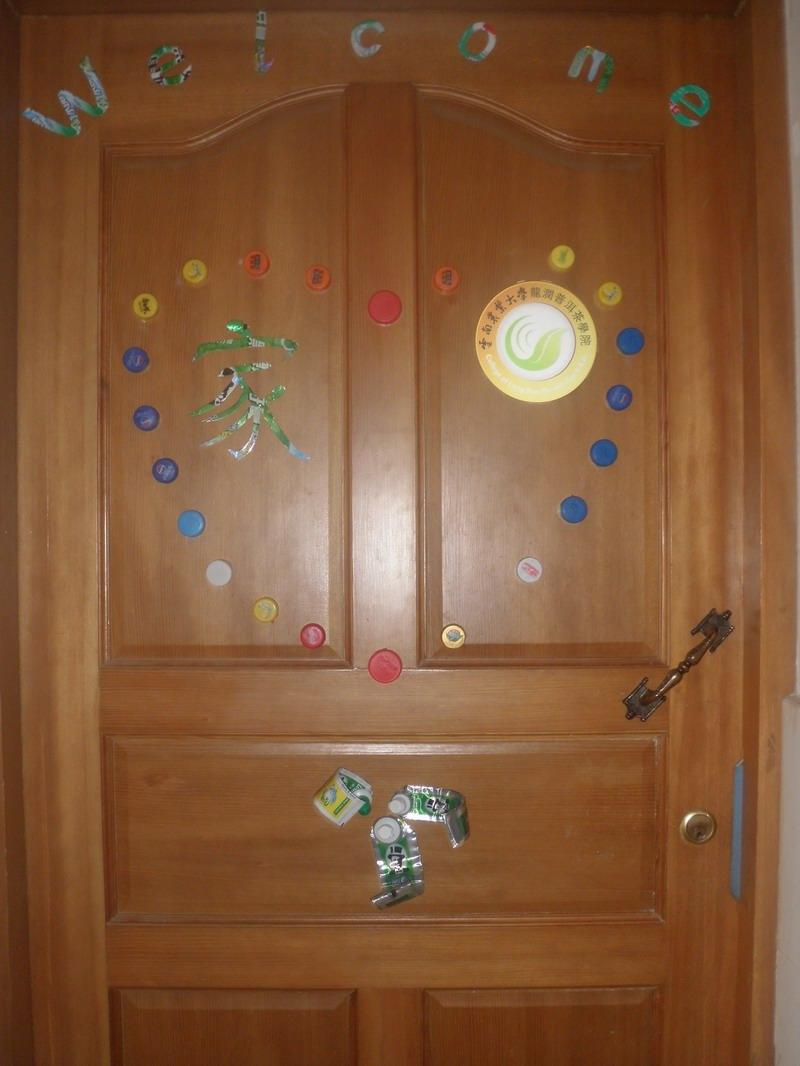 手绘寝室门