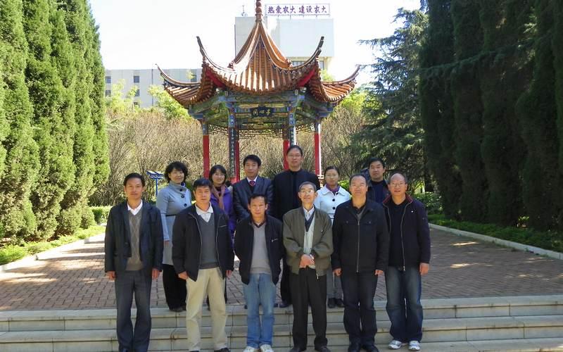 园林园艺学院 - 云南农业大学
