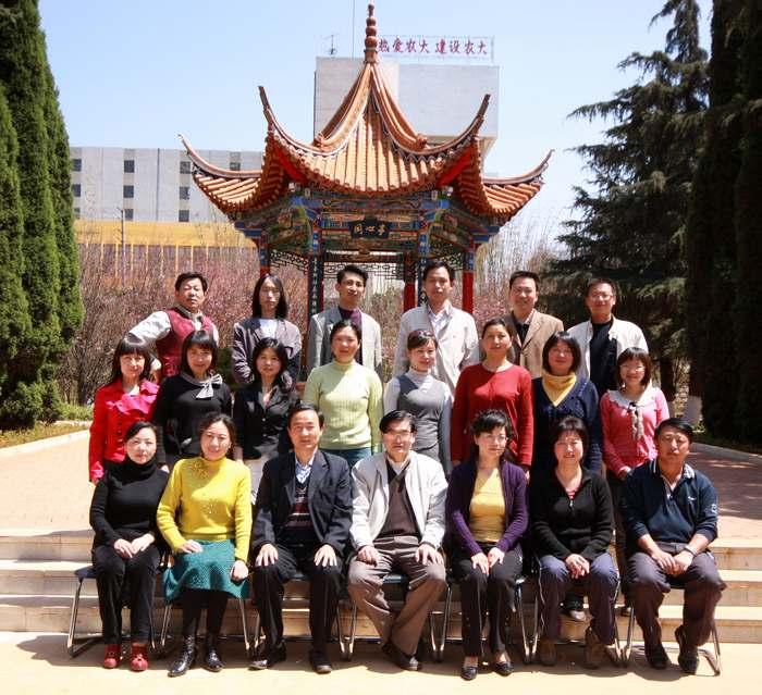 园林园艺学院 云南农业大学